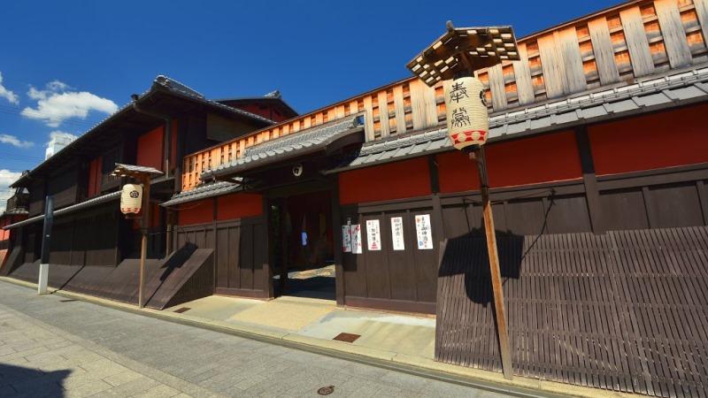Rumah Teh Favorit Dikunjungi Wisatawan di Kyoto, Jepang